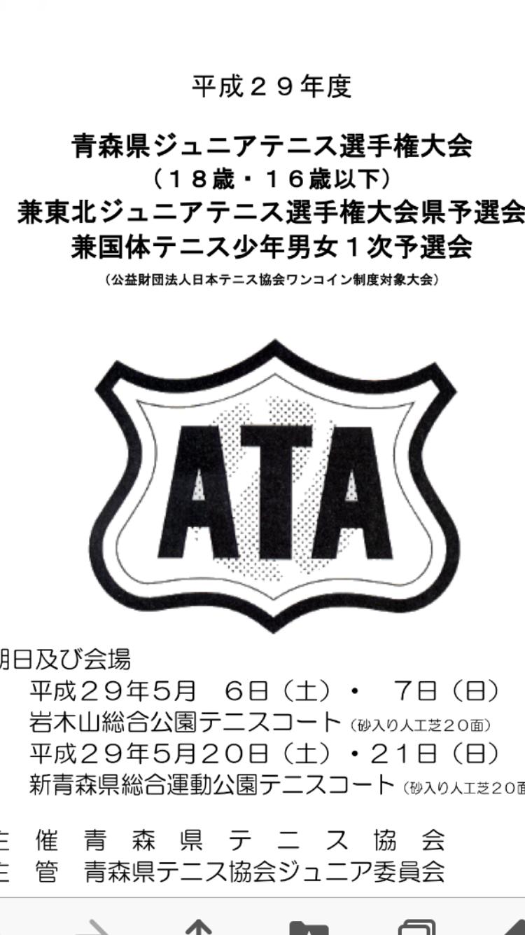 ファイル 2461-1.png