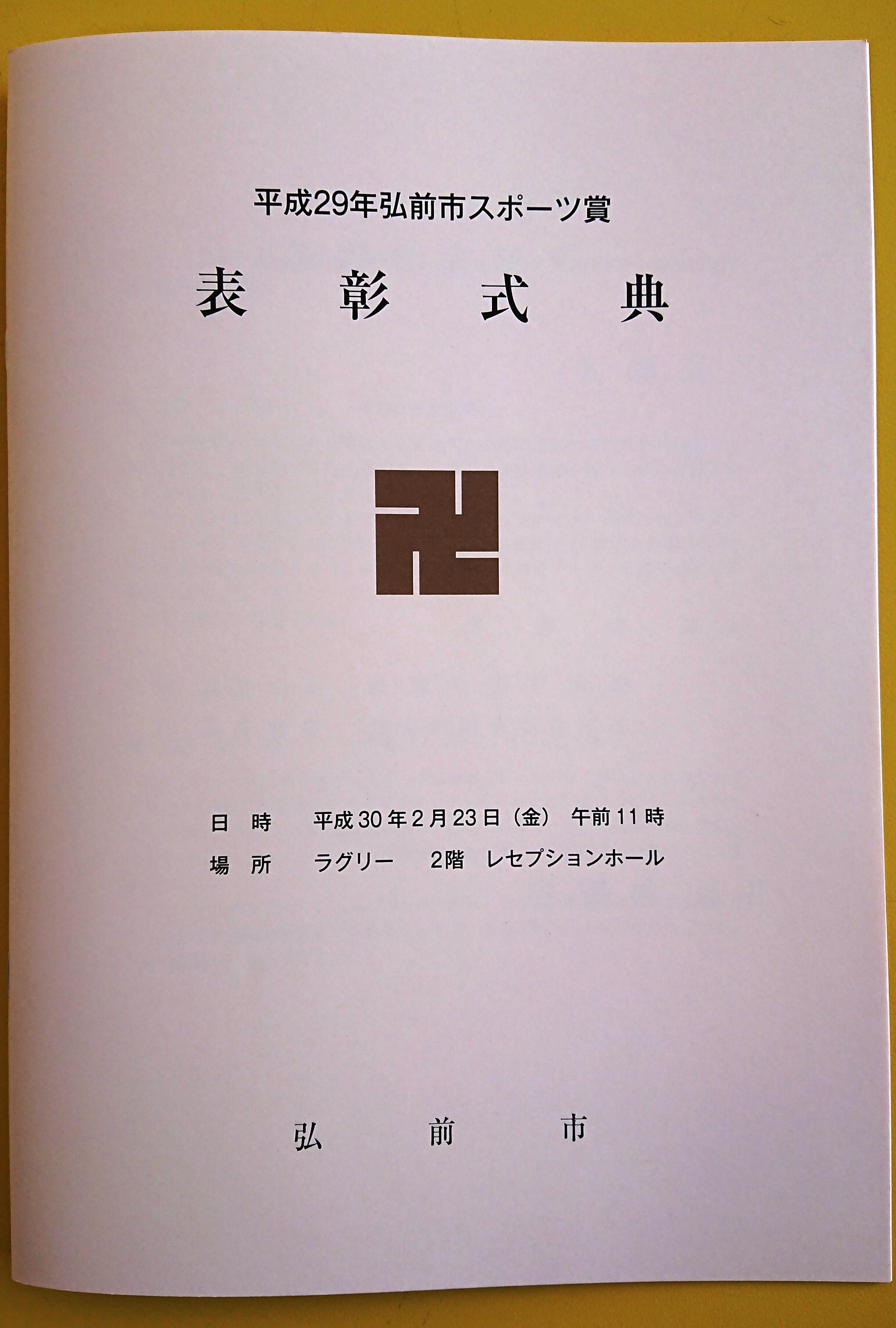 ファイル 2511-1.jpg