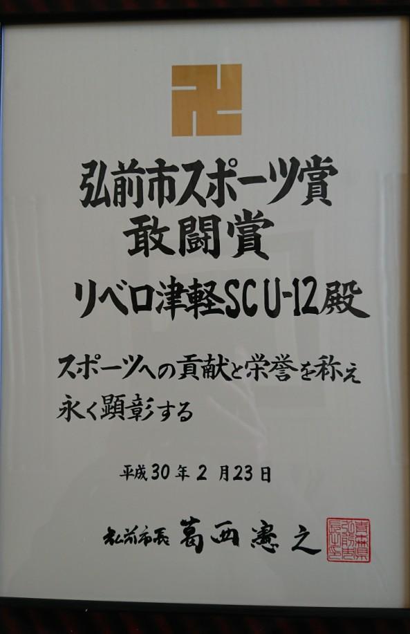 ファイル 2511-3.jpg